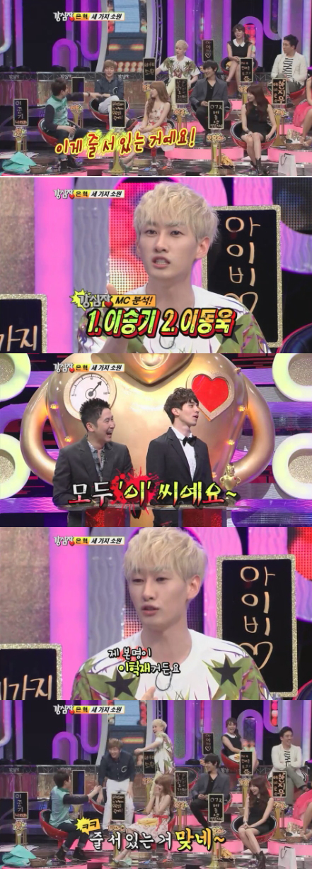 Eunhyuk, Leeteuk, & Boom bicker for the MC position on 'Strong Heart'